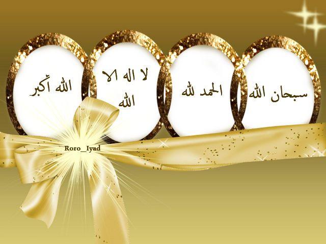 رد: فوائد قرآنية | الشيخ المغامسي