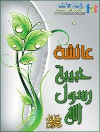 http://www.masrawy.com/Ketabat/Images/2012/3//8-3-2012-17-21-31444.jpg